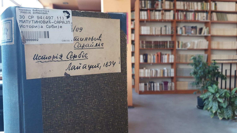 KULTURNO BLAGO Na policama leskovačke biblioteke najstarija knjiga iz 1834.