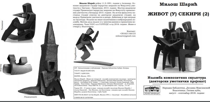 Izložba skulptura Miloša Šarića u Vlasotincu