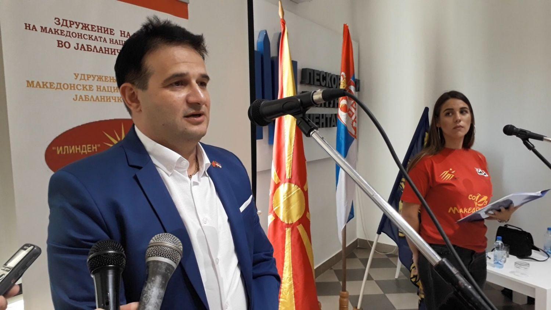Makedonci u Leskovcu svoji na svome