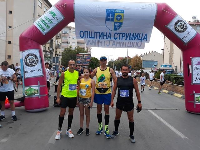 Kristijan Stošić treći na međunarodnom takmičenju u Rumi