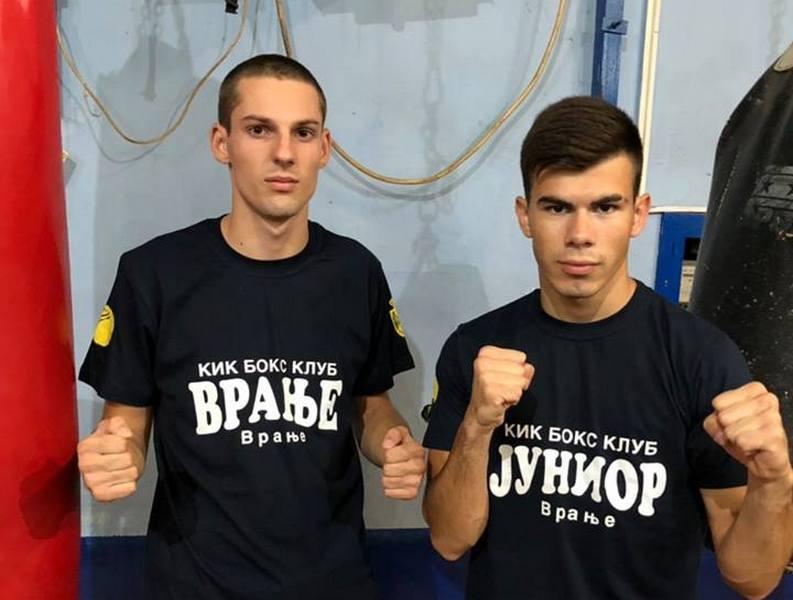 Mladi kik bokseri na Svetskom juniorskom prvenstvu