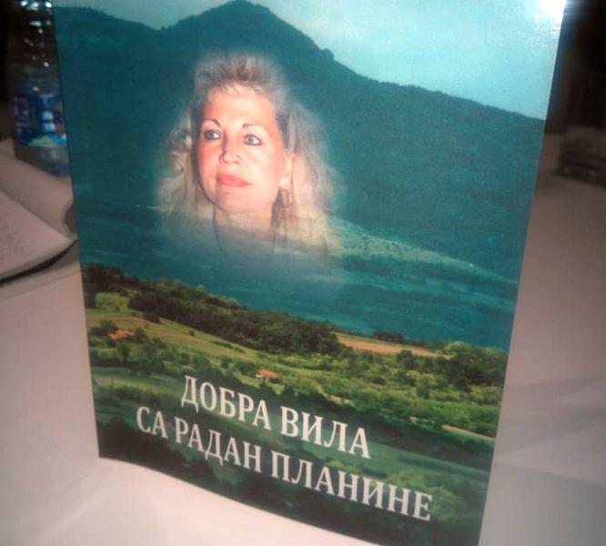Predstavljene dve knjige o dobroj vili sa Radan planine