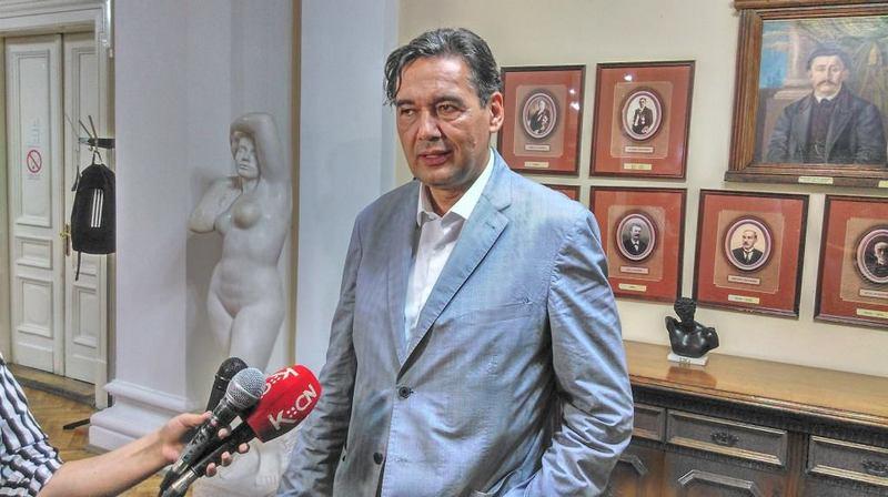 """""""Ramonda serbika"""" pesniku Zvonku Karanoviću"""