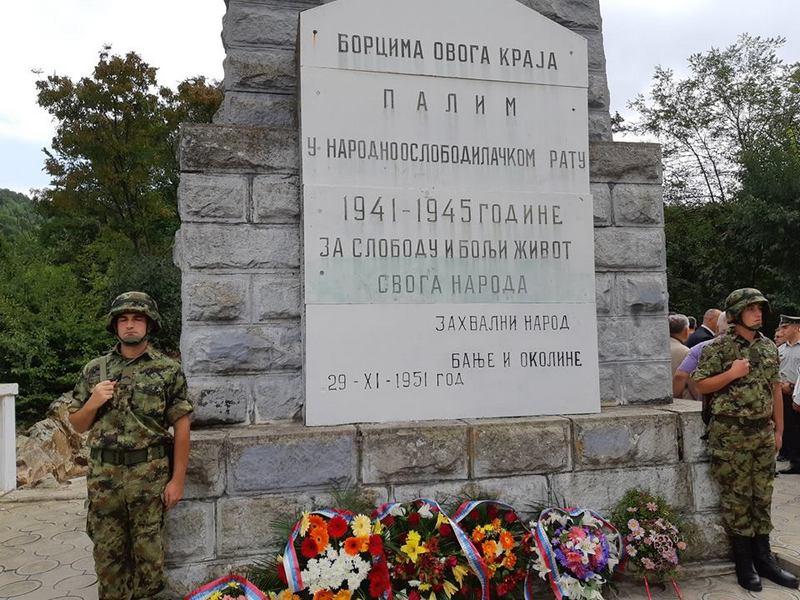 Godišnjica oslobođenja Vranjske Banje u Drugom svetskom ratu