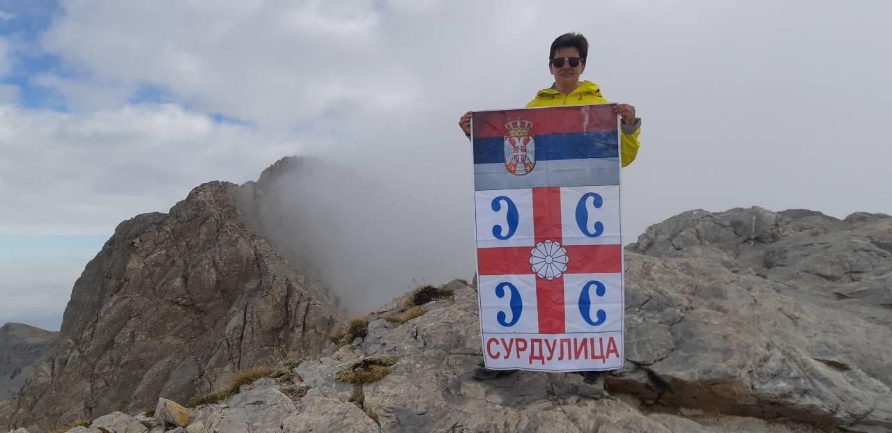 Valentina Zareva na vrhu Olimpa