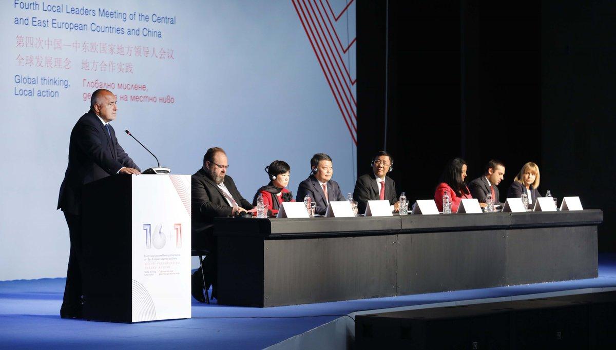 Pirot predstavljao Srbiju na sastanku lokalnih lidera zemalјa Centralne i Istočne Evrope i Kine u Sofiji