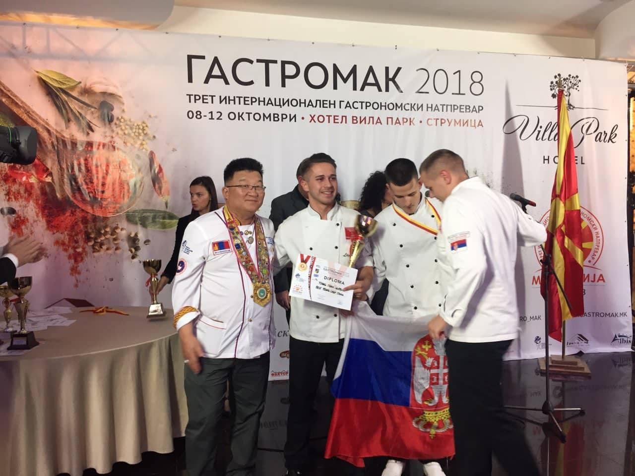 BRAVO MOMCI Leskovački kuvari osvojili 41 medalju i stipendije za usavršavanje u najelitnijim restoranima