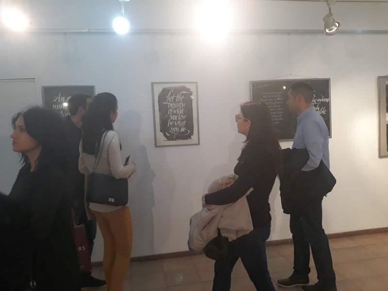 Citati svetskih umetnika kroz kaligrafiju u leskovačkom muzeju