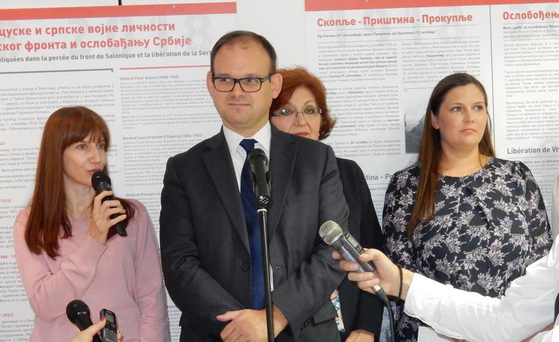 Francuzi u Leskovcu podsetili na prijateljstvo sa Srbima staro 100 godina