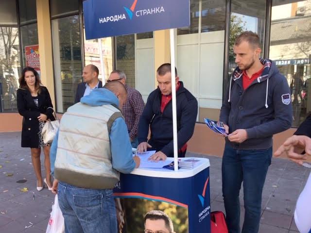Peticija Narodne stranke protiv članstva Kosova u UN i u Prokuplju