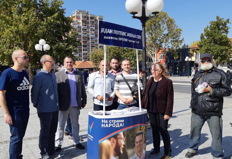 Nardona stranka: Razgraničenje znači amputacija dela države Srbije