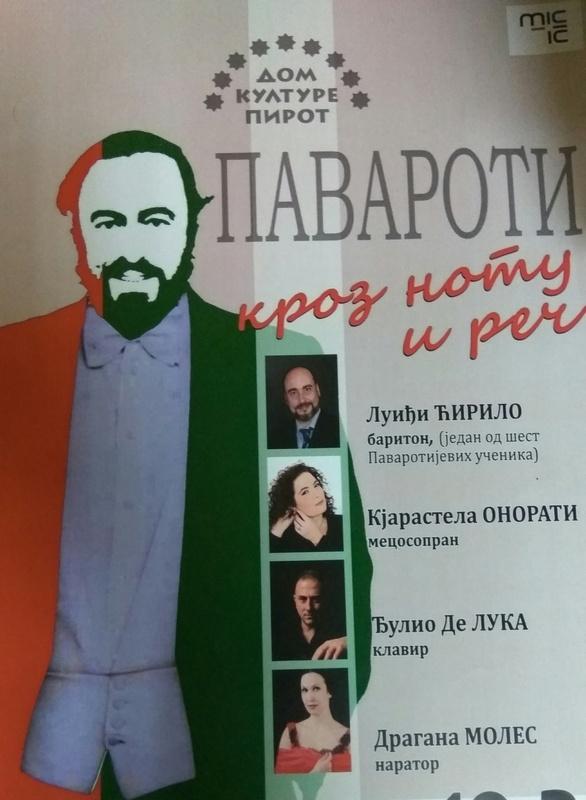 "Koncert učenika i muzičkih naslednika ""Pavaroti kroz notu i reč"""