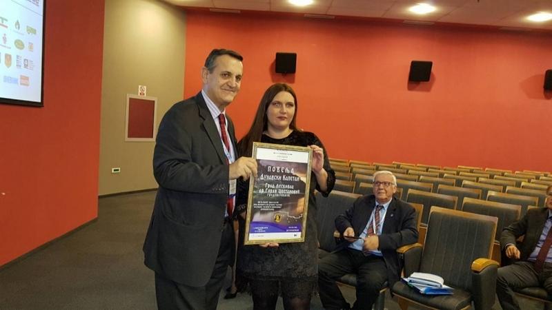 """Leskovac dobitnik nagrade """"Pametni grad"""""""