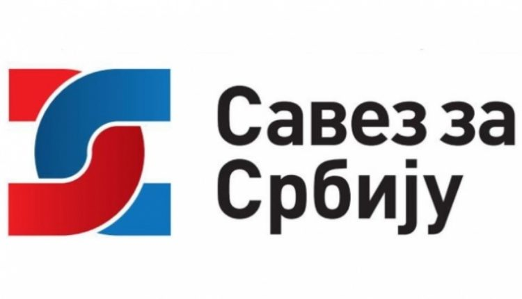 Savez za Srbiju: Prebijanje u Vranju, dokaz terora aktuelnog režima