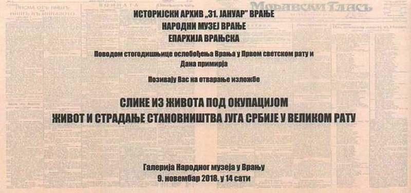 U petak izložba o životu i stradanju stanovništva juga Srbije u Velikom ratu