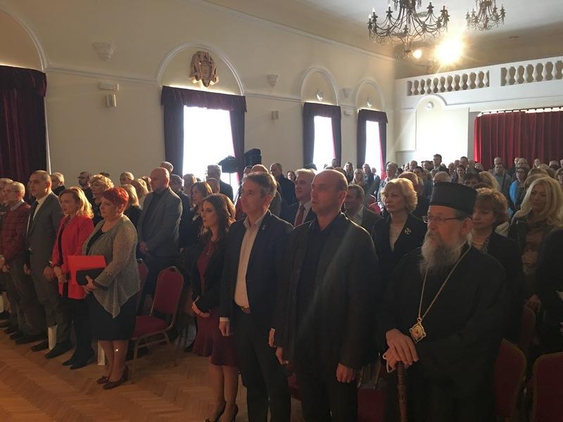 90 godina postojanja Zavoda za javno zdravlje Vranje