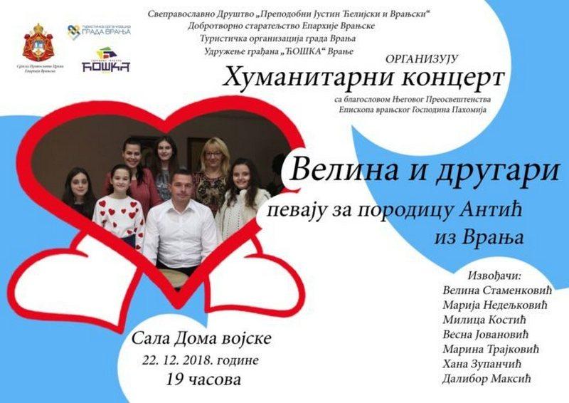 Humanitarni koncert za porodicu Antić iz Vranja