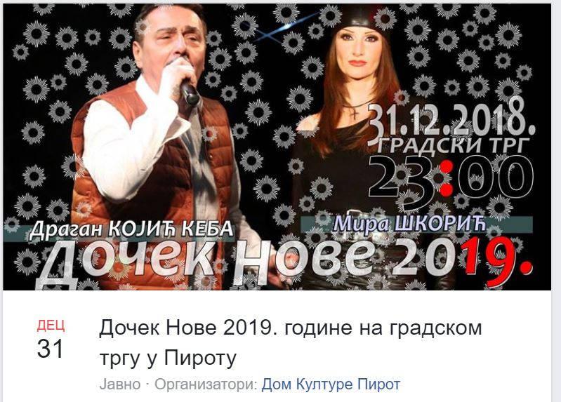 Keba i Mira Škorić zabavljaju Piroćance za Novu godinu