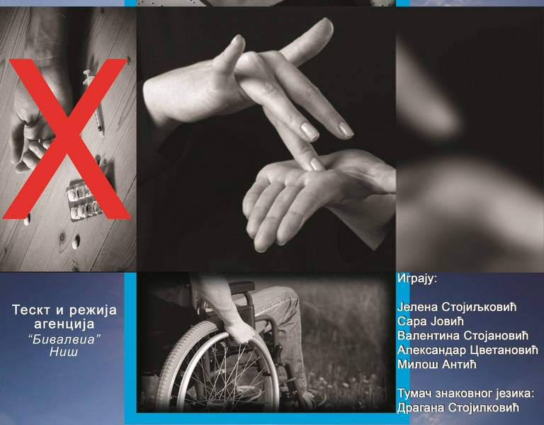 """Premijera predstave """"Validnost"""" na znakovnom jeziku sutra u Leskovcu"""
