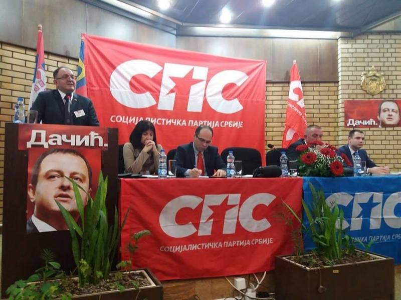 SPS: Ivica Dačić je naš kandidat za predsednika Socijalističke partije Srbije