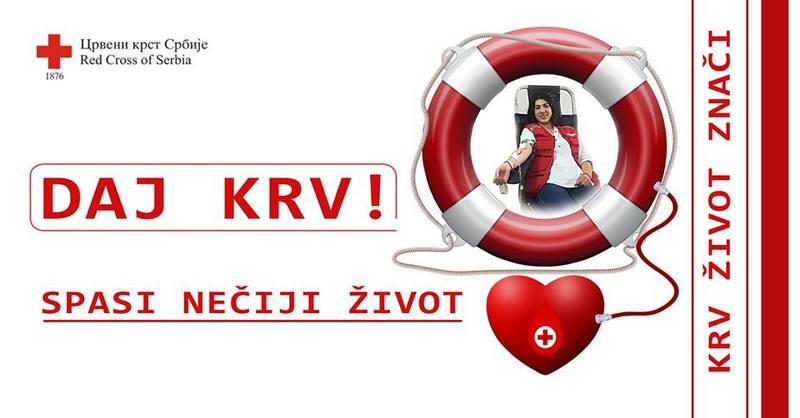 Akcija davanja krvi u četvrtak u Leskovcu