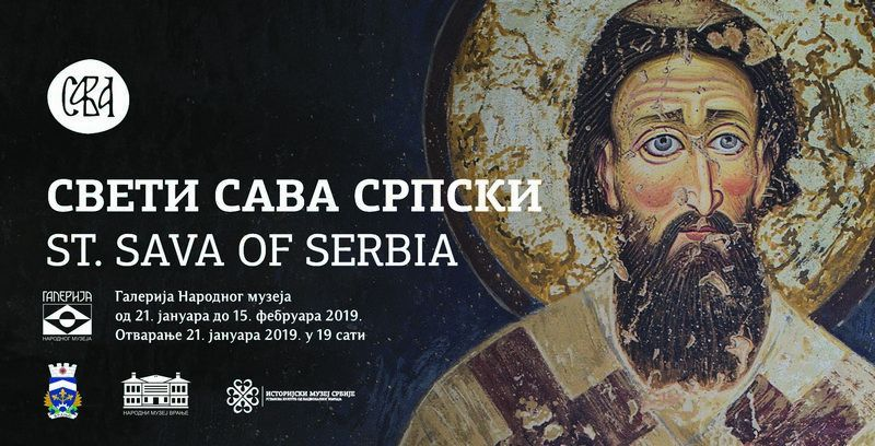 "Svetosavska nedelja u Vranju počinje izložbom ""Sveti Sava srpski"""