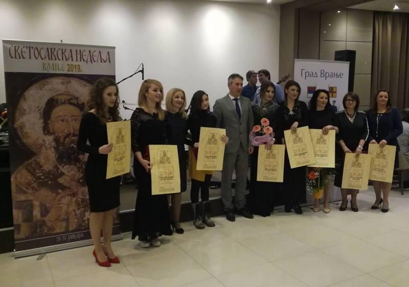 Muzičkoj školi uručena nagrada za najbolju ustanovu