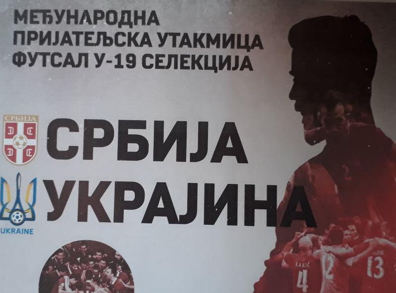 Megdan između Srbije i Ukrajine u Leskovcu
