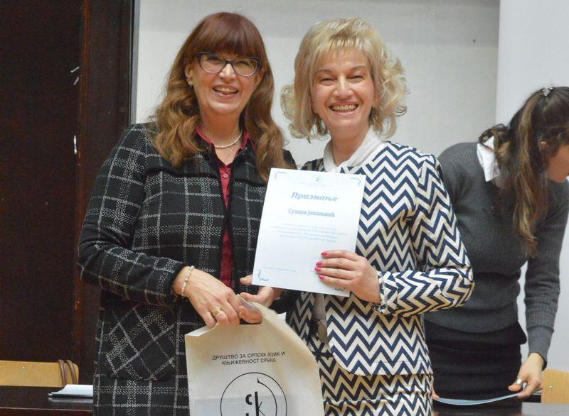 Priznanje sa profesorku srpskog jezika Suzanu Jovanović
