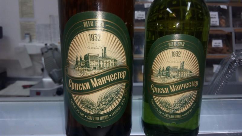 "Novi brend: Leskovačko pivo ""Srpski Mančester"""