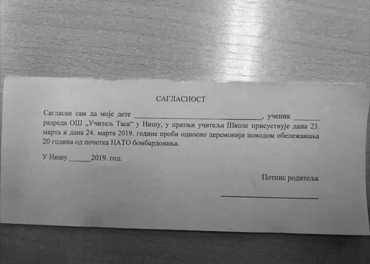 Omladine Demokratske stranke: Zloupotreba dece od strane čelnika Niša