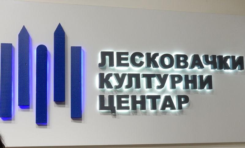 LKC svoj program emituje preko zvaničnog sajta