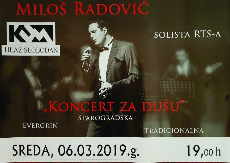 Koncert za dušu Miloša Radovića u Medveđi