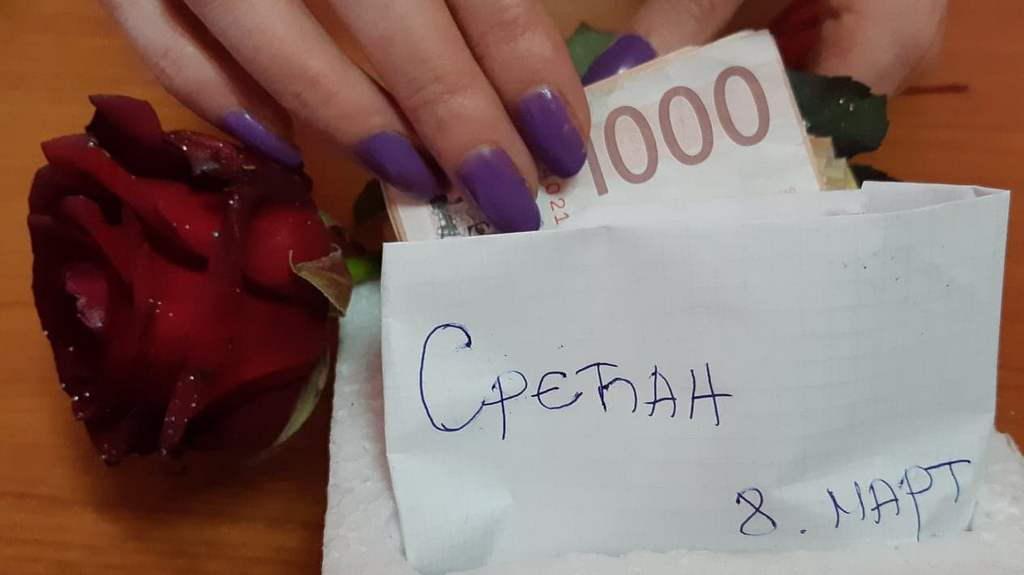 Prošao 8. mart, ostala korupcija