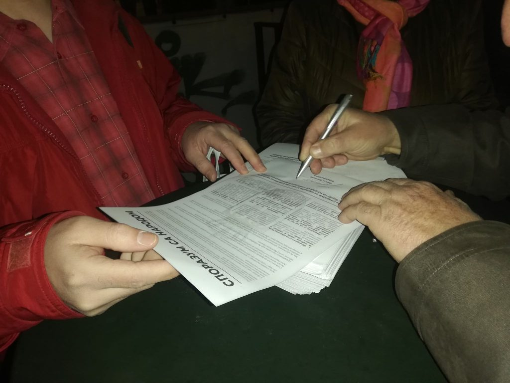 Sporazum sa narodom potpisalo 107.000 ljudi