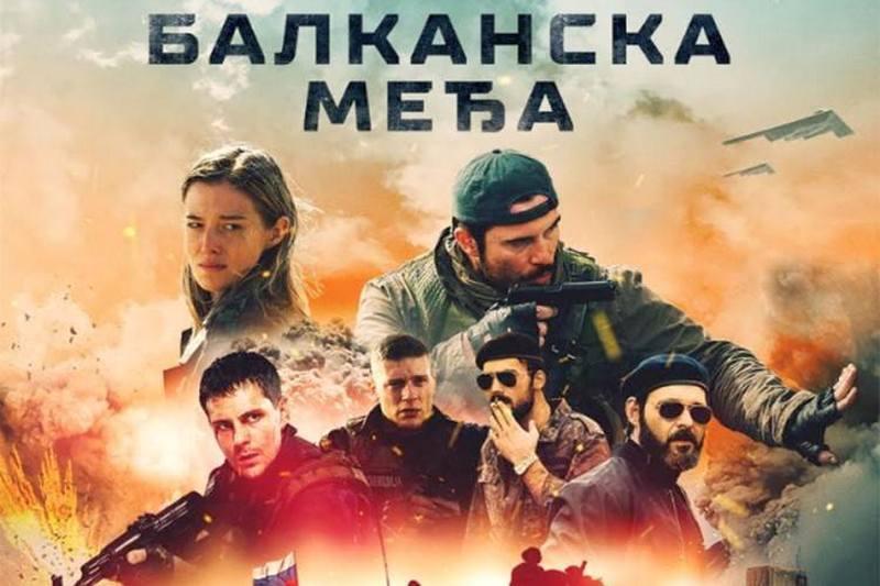 Film Balkanska međa u Medveđi