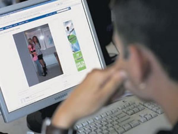 Uhapšen jer je fotografije Vranjanki postavljao na porno sajtove