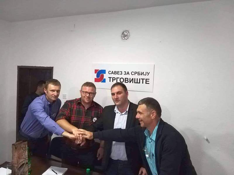 Savez za Srbiju formiran i u Trgovištu