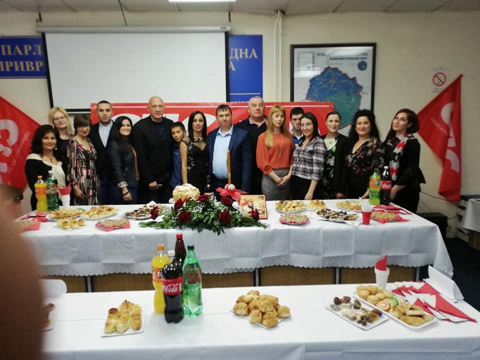 Leskovački socijalisti proslavili Đurđevdan