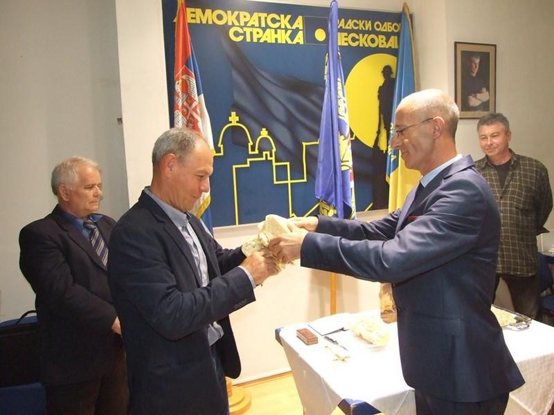 Leskovačke demokrate obeležile svoju slavu