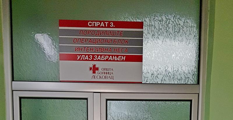 Porodilišta na jugu ocenjena kao najgora u Srbiji, ali njihovi lekari prošli sa boljom ocenom od beogradskih