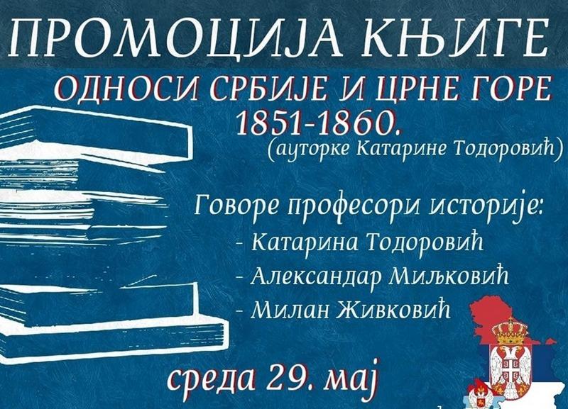 """Promocija knjige """"Odnosi Srbije i Crne Gore od 1851-1860"""" sutra u Medveđi"""