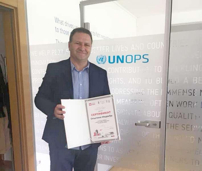 I opština Medveđa potpisala ugovor sa predstavnicima Swiss PRO