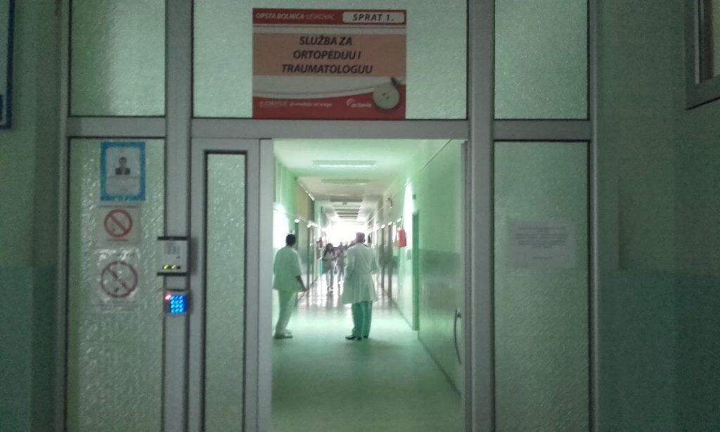 Odlažu se operacije, primaju se samo hitni slučajevi