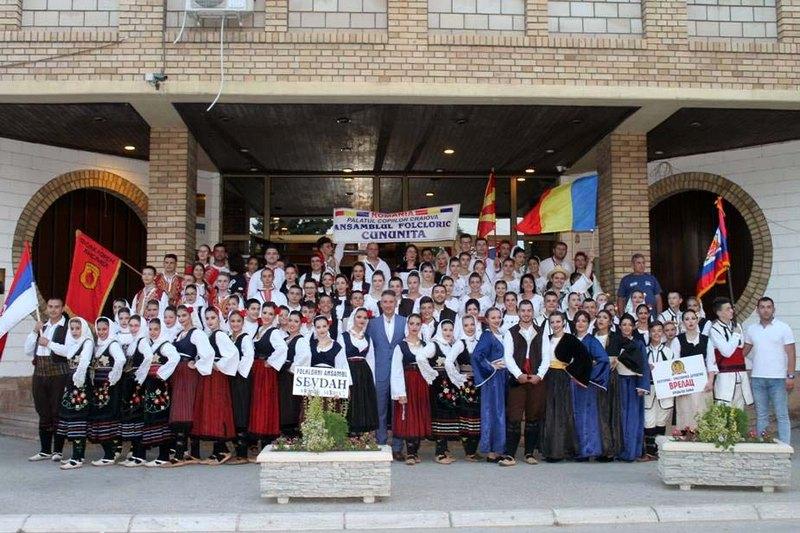Međunarodni festival folklora u Vranju