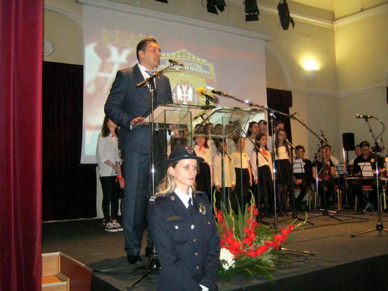 Svečana akademija povodom Dana policije