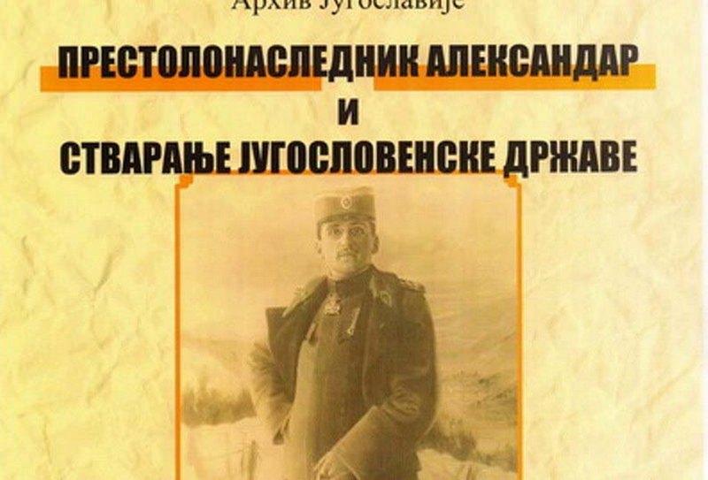Izložba arhivskih dokumenata o stvaranju Jugoslavije