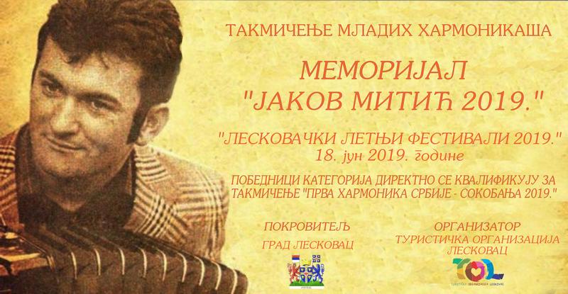 """Merima Njegomir peva na memorijalu """"Jakova Mitića"""""""