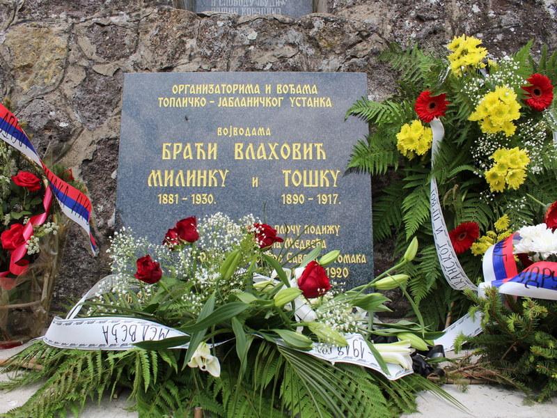 Spomen-ploča vođama i vojvodama Jablaničko-Topličkog ustanka
