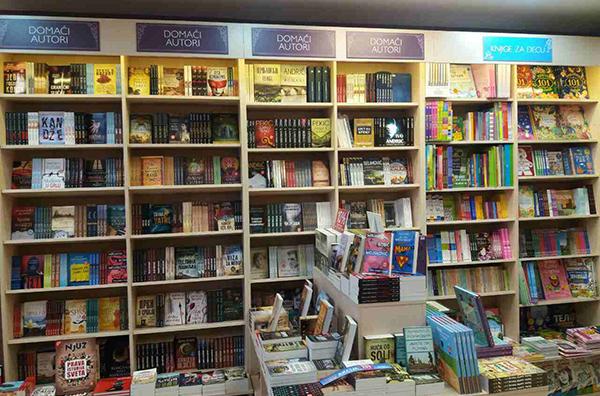 Da li je knjižara nepotrebna Lebanu ili Lebane knjižari?